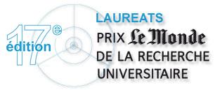 Prix_Le_monde_de_la_recherche-17e_edition