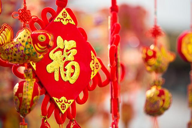 [url=https://flic.kr/p/qNWVWv][img]https://farm8.staticflickr.com/7435/16283838749_701fd4df37_s.jpg[/img][/url][url=https://flic.kr/p/qNWVWv]Edmonton Chinese New Year 2015[/url] by [url=https://www.flickr.com/people/46021126@N00/]IQRemix[/url], on Flickr