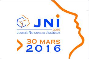Journée Nationale de l'Ingénieur